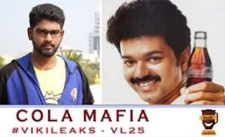 Cola Mafia | Vikileaks – VL 25 | Smile Mixture