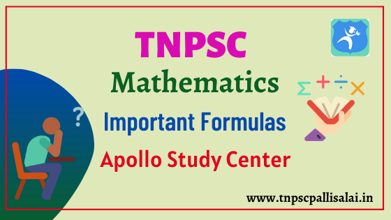 Mathematics Important Formulas for All Competitive Exams