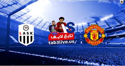 مشاهدة مباراة مانشستر يونايتد ولاسك لينز بث مباشر اليوم 05-08-2020 في الدوري الأوروبي