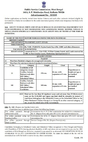 WBPSC Motor Vehicles Inspector Recruitment 2019.