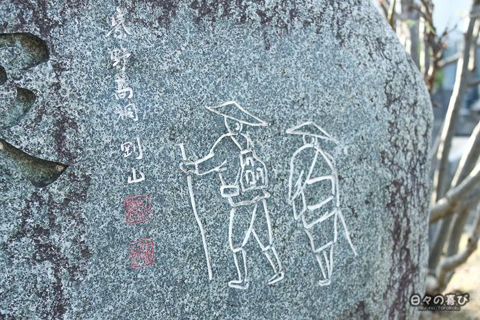 gravure stèle baioin détail