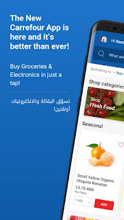 تحميل تطبيق كارفور للتسوق للأندرويد