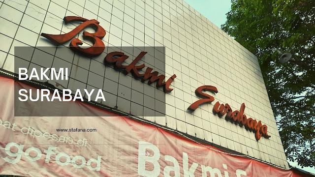 https://www.stafana.com/2021/05/lezatnya-bakmi-surabaya-sraten.html