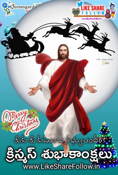 Merry-Christmas-happy-new-year-greetings-wishes-images-in-Telugu