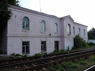 Смела. Станция им. Т. Шевченко. Линейное отделение полиции
