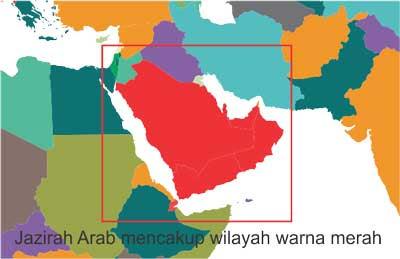Jazirah Arab