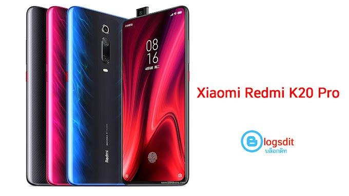 Redmi K20 pro นั้นเป็นสมาร์ตโฟนรุ่นเรือธงจาก Xiaomi