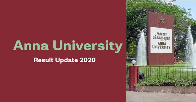 coe1.annauniv.edu Results 2020