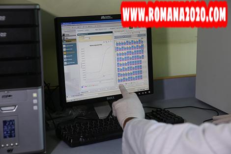 أخبار المغرب فريق مغربي يطور نظاما ذكيا لتتبع انتشار فيروس كورونا المستجد covid-19 corona virus كوفيد-19