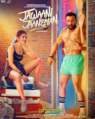 Gallan Kardi Lyrical | Jawaani Jaaneman | lyricsworldyou
