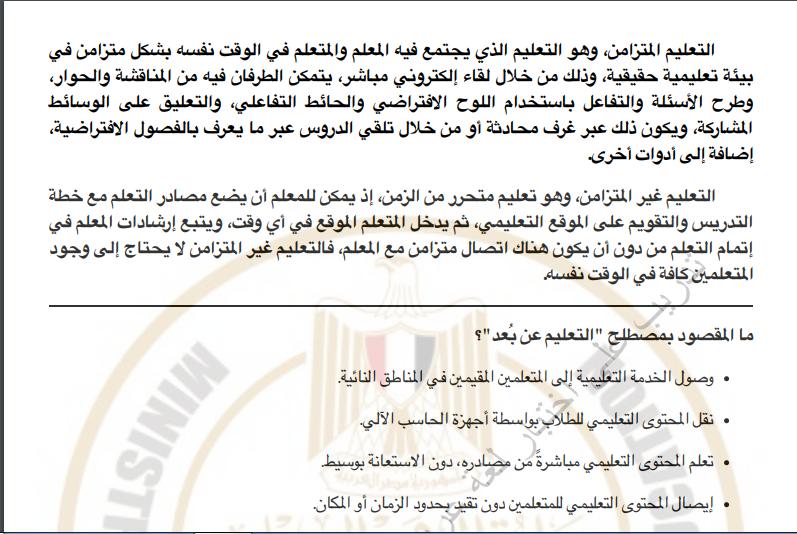 امتحان يونيو التجريبى فى اللغة العربية بالاجابات للصف الثالث الثانوي 2021 pdf من موقع الوزارة