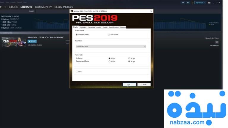 تحميل وتشغيل لعبة بيس 2019 ديمو للكمبيوتر