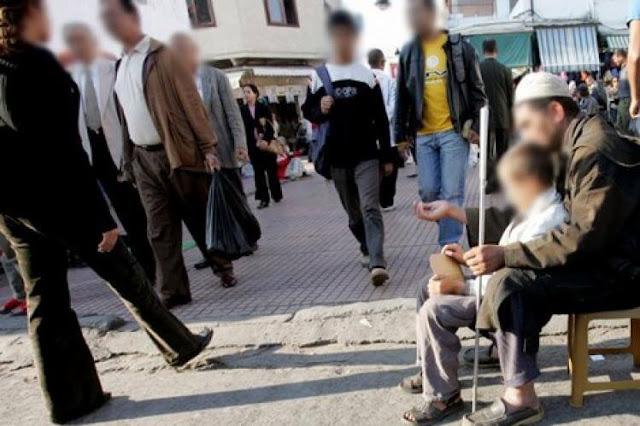 تقرير رسمي يرصد فوارق الدخل بين الأغنياء والفقراء بالمغرب