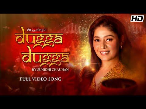 Dugga Dugga Lyrics - Sunidhi Chauhan
