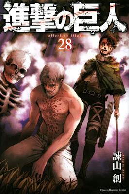 進撃の巨人 コミックス 第28巻 | 諫山創(Isayama Hajime) | Attack on Titan Volumes