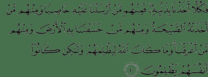 Surat Al 'Ankabut Ayat 40