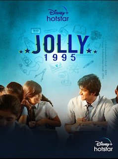 Rozaana hits the right chord with the audience in 'Jolly 1995' | #NayaSaberaNetwork