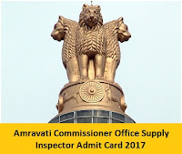 Amravati Commissioner Office Supply Inspector Admit Card