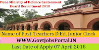 Pune Ministry of Defence Cantonment Board Recruitment 2018-77 Teachers B.Ed, Teachers D.Ed, Junior Clerk