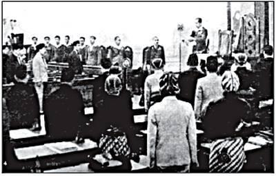 Susunan Organisasi BPUPKI | Ketua, Wakil Ketua, Struktur Keanggotaan
