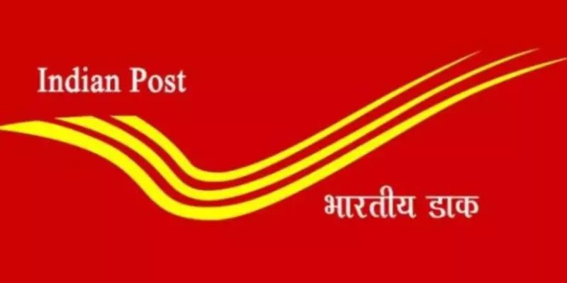 WP Post Office Recruitment 2021 For 2357 GDS Posts, Apply Online