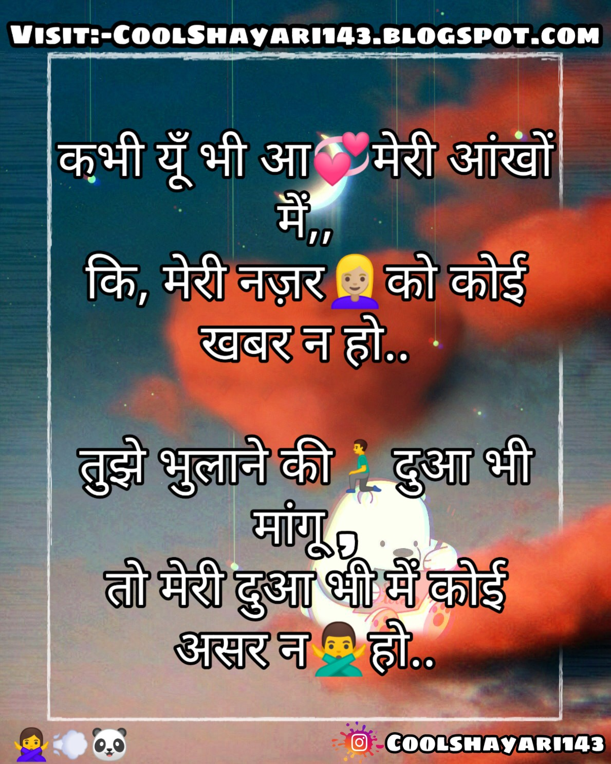 Quotes hindi for and love 2021 best dating in her 101+ Romantic