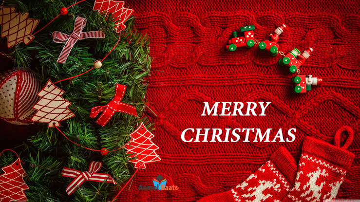 krismas day images,christmas day images,christmas day photo,happy christmas day images,merry christmas images,क्रिसमस डे फोटो,क्रिसमस डे इमेज