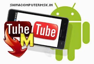 TubeMate Pro Apk Download BY SHIVA COMPUTER - SHIVA COMPUTER