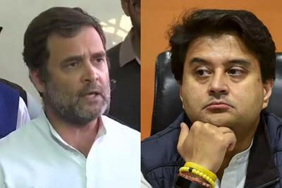 rahul jyotiraditya