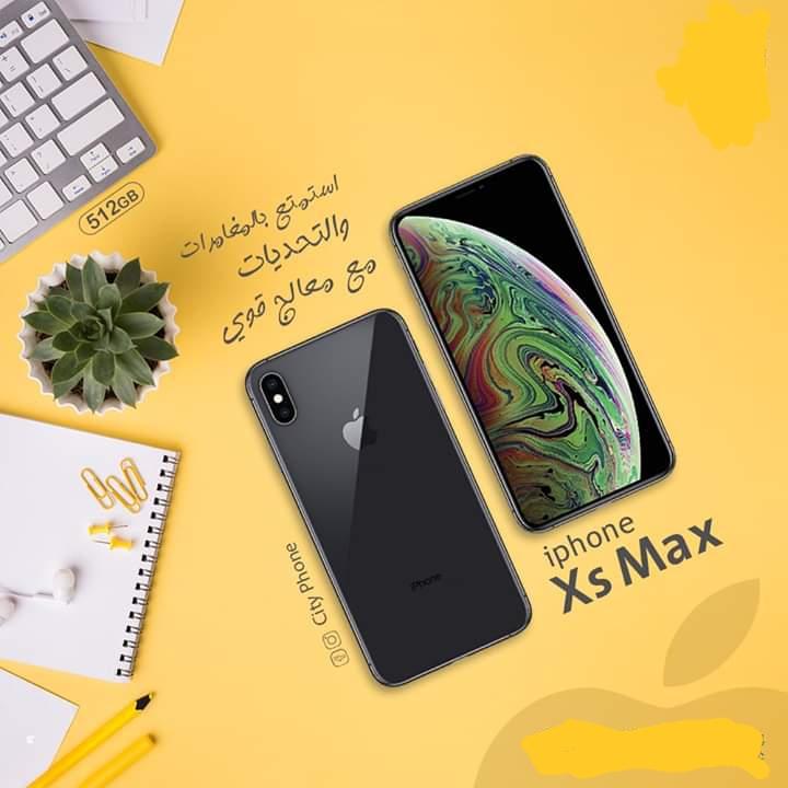 iPhone xs max  آبل آيفون اكس ماكس ومواصفات الهاتف