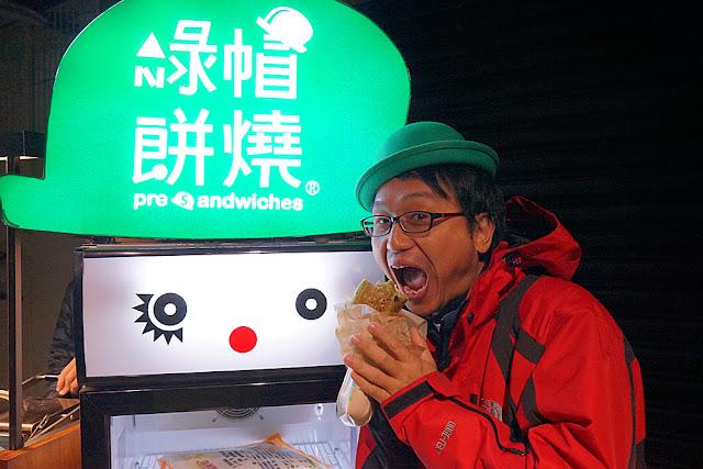 DSC09404 - 熱血採訪│深夜11點開賣的綠帽燒餅,深夜吃綠燒餅戴綠帽喝綠豆漿一臉綠光光