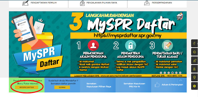 Cara Daftar Mengundi Online Terbaru Menggunakan MySPR Daftar