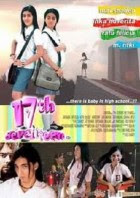 Kalimat ini akan menjadi sebuah pencarian Download Film 17th - Seventeen (2004) WEB-DL Full Movie