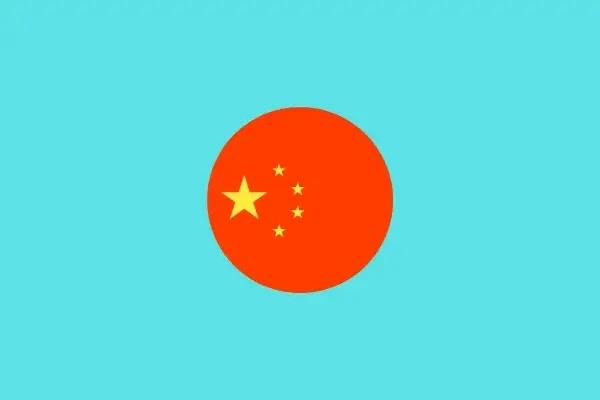 كيفية الاستيراد من الصين (طرق الاستيراد والأوراق المطلوبة)