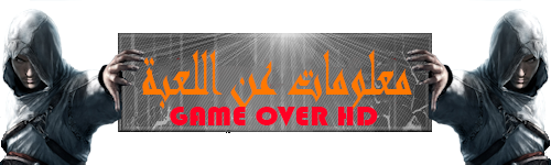 Game Over Hd شرح تحميل و تثبيت لعبة The King Of Fighters Xiv