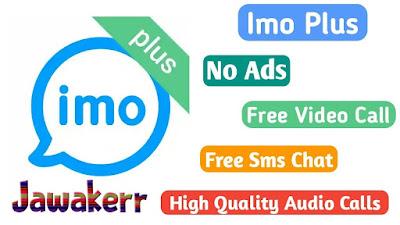 how to download imo,imo download,imo plus download,imo pluse safe,downloads imo plus call,download imo for computer,imo pluse apps,imo pluse free video call,best of imo pluss,how to imo plus,imo plus,imo plus new,imo plus app,new imo plus,imo plus 2020,imo plus tips,imo plus call,imo plus2019,how to use 2 imo,imo plus update,what is imo plus,imo plus tricks,imo plus bangla,how to change imo plus name
