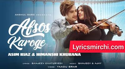 AFSOS KAROGE अफसोस करोगे Song Lyrics | Stebin Ben | Latest Hindi Song 2020