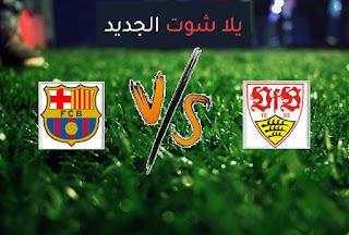 نتيجة مباراة برشلونة وشتوتجارت اليوم السبت 31-07-2021 مباراة ودية
