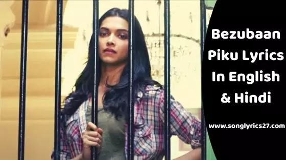 Anupam Roy Bezubaan Piku Lyrics In English - SonGLricS27