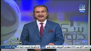 برنامج شكة دبوس حلقة الثلاثاء 20-12-2016 تقديم عصام شلتوت
