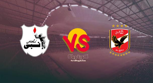 نتيجة مباراة الأهلي وإنبي بتاريخ 14-08-2021 الدوري المصري