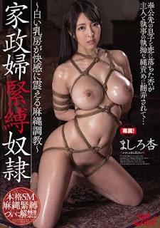 JUFD-937 Mashiro An Bondage Slave