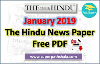 The Hindu Newspaper Pdf Download - January 2019