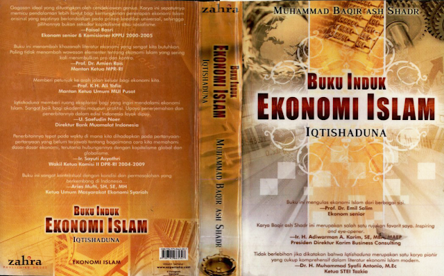 E-Book: Buku Induk Ekonomi Islam