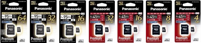 パナソニックのmicroSDカード 商品ラインナップ