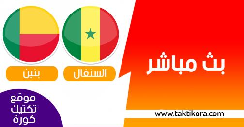 مشاهدة مباراة السنغال وبنين بث مباشر 10-07-2019 كأس الأمم الأفريقية