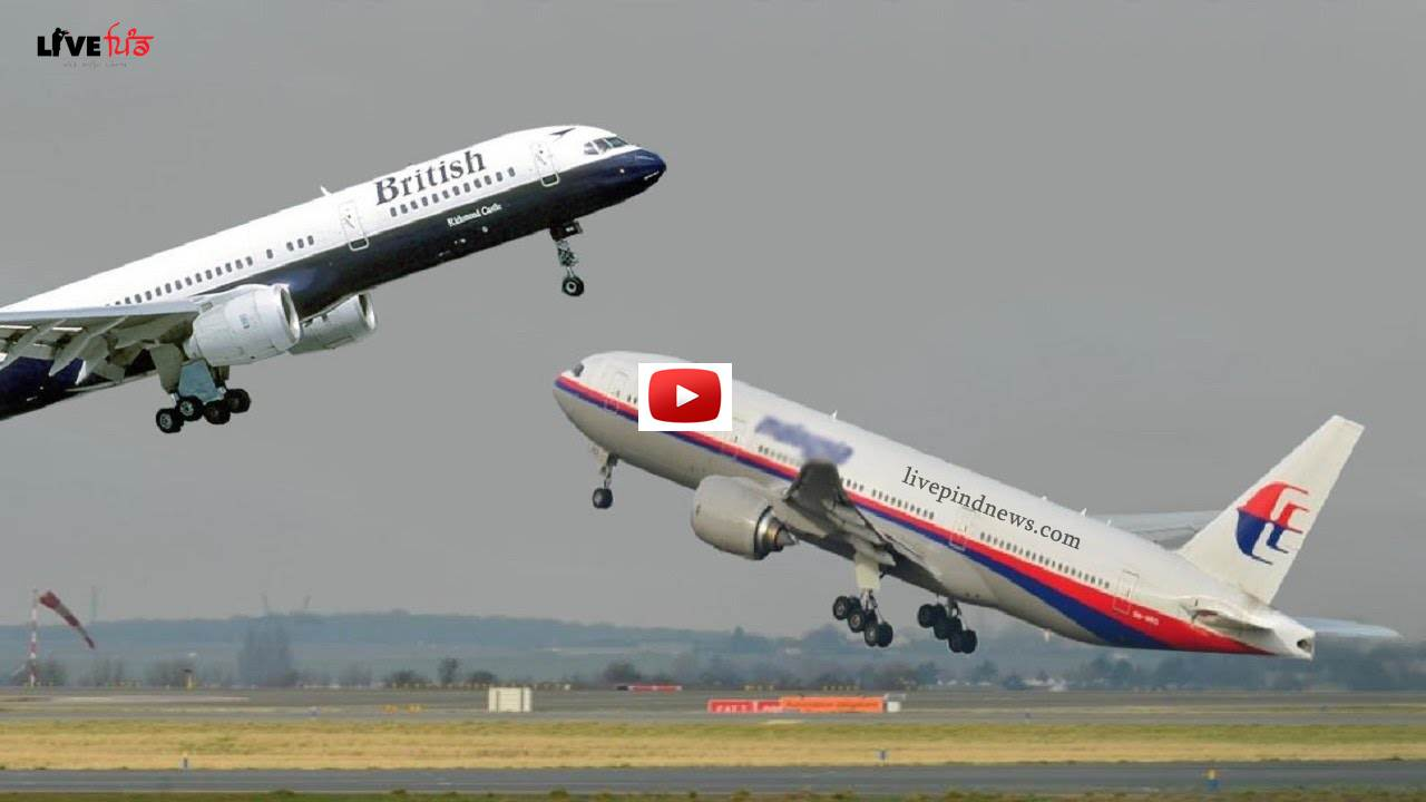 Latest Funny Videos Free Online: AIRPLANE CRASHES AND CROSSWIND LANDINGS