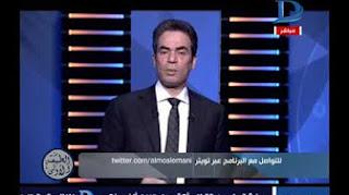 برنامج الطبعة الأولى حلقة 12-3-2017 مع أحمد المسلماني