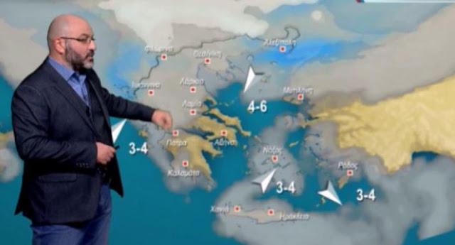 Έρχεται κρύο από τα βόρεια - Πιο μαλακός ο καιρός στο νότο (βίντεο)