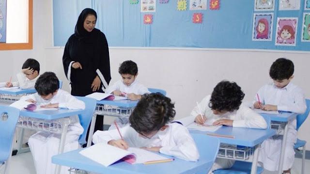 Pertama Kali Terjadi, Guru Wanita Boleh Mengajar Anak Lelaki Di Arab Saudi
